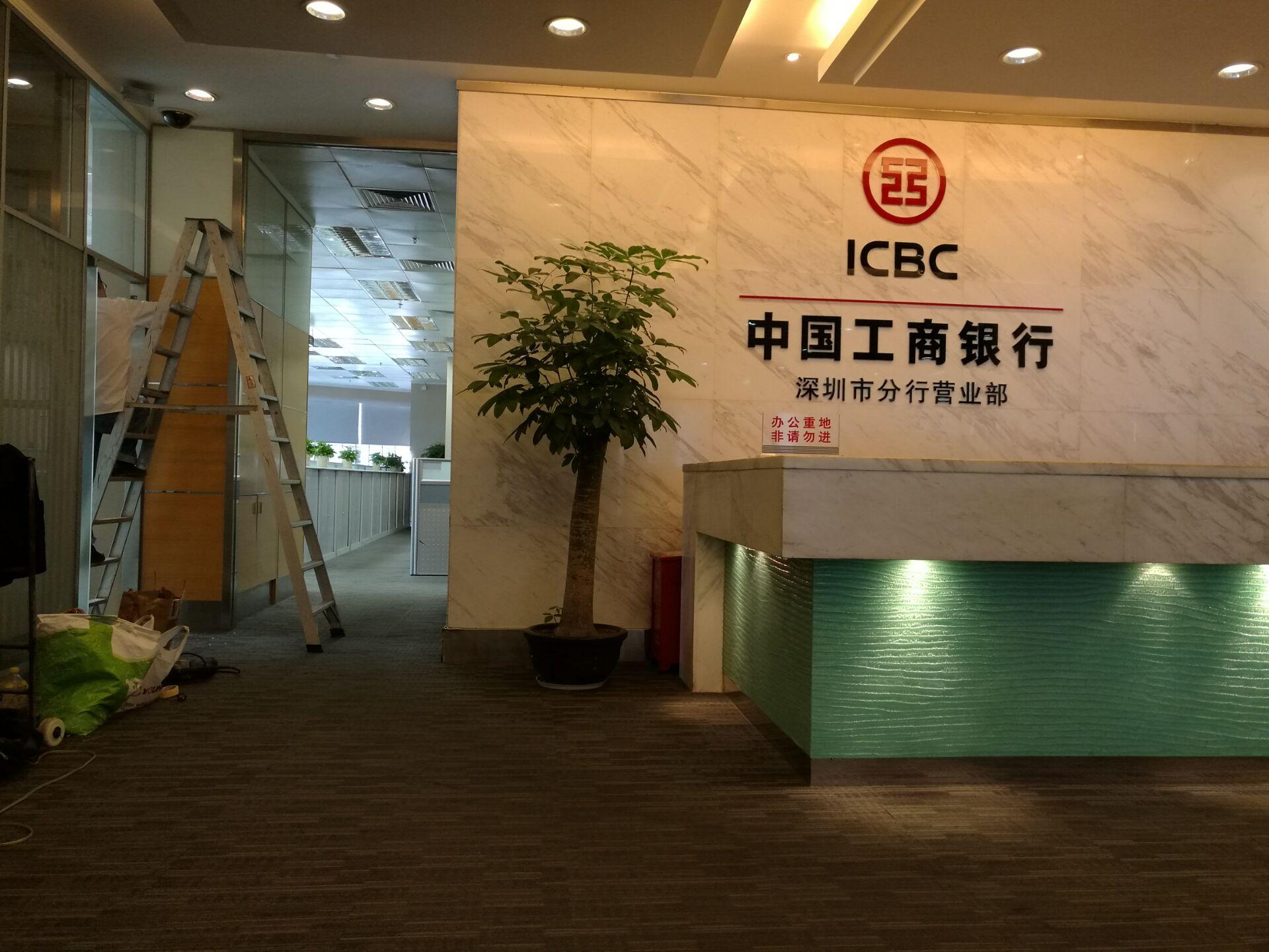深圳市工商银行分行营业厅门禁系统升级改造