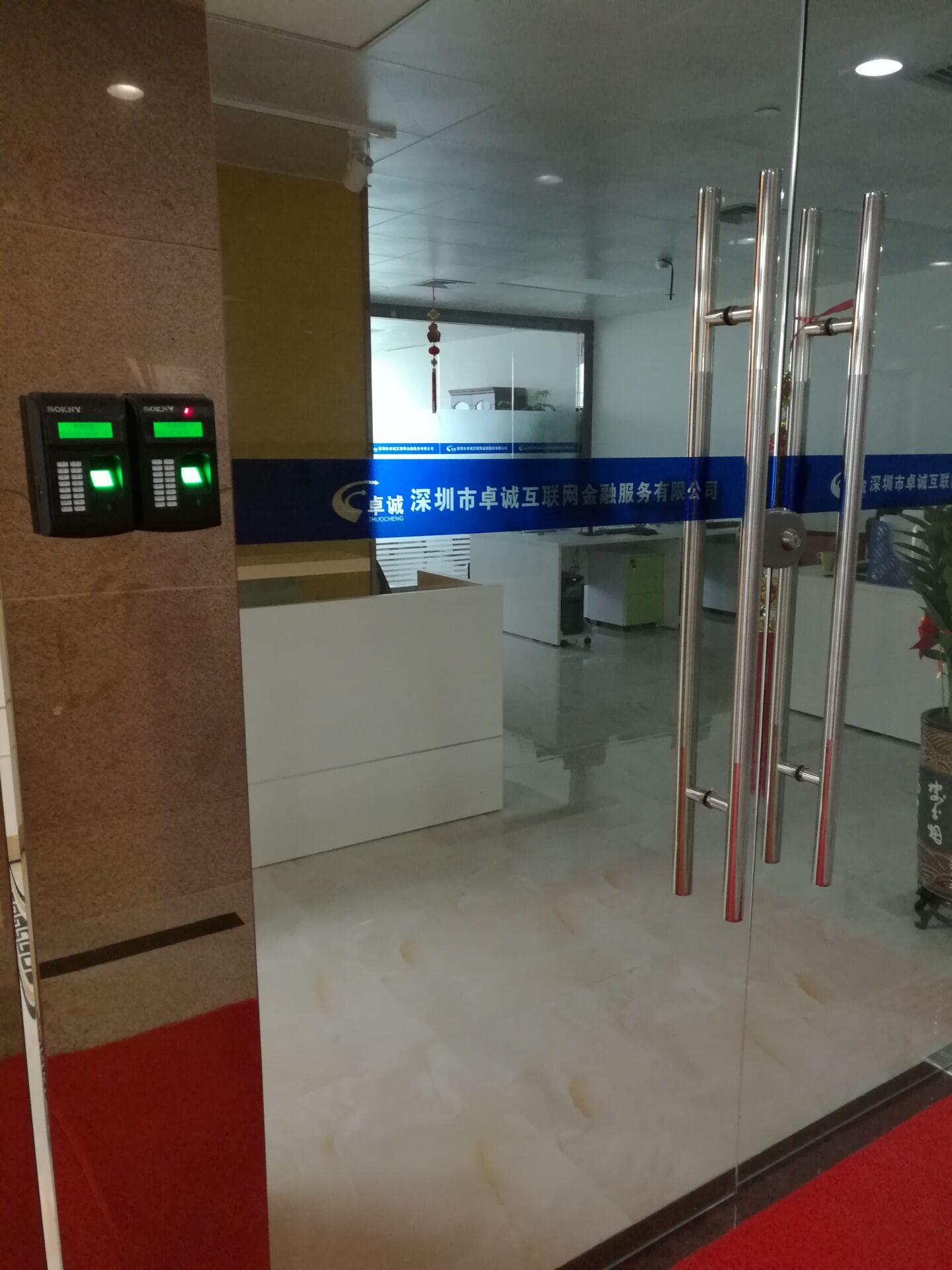 深圳市卓成互联网络金融有限公司指纹门禁考勤系统两套安装