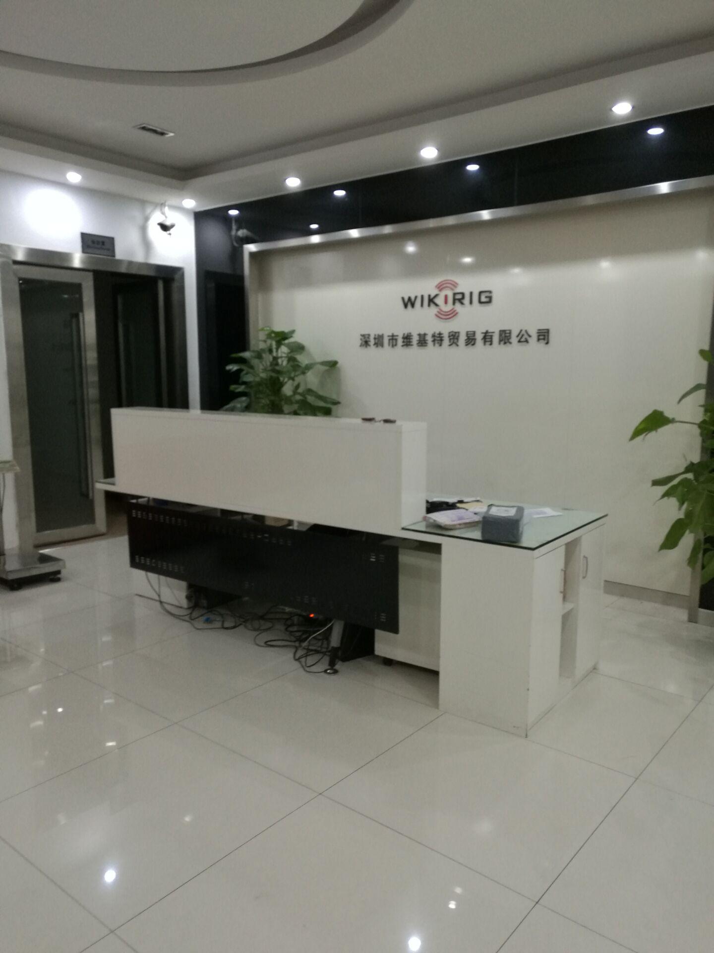 深圳市维基特贸易有限公司更换地弹簧一对