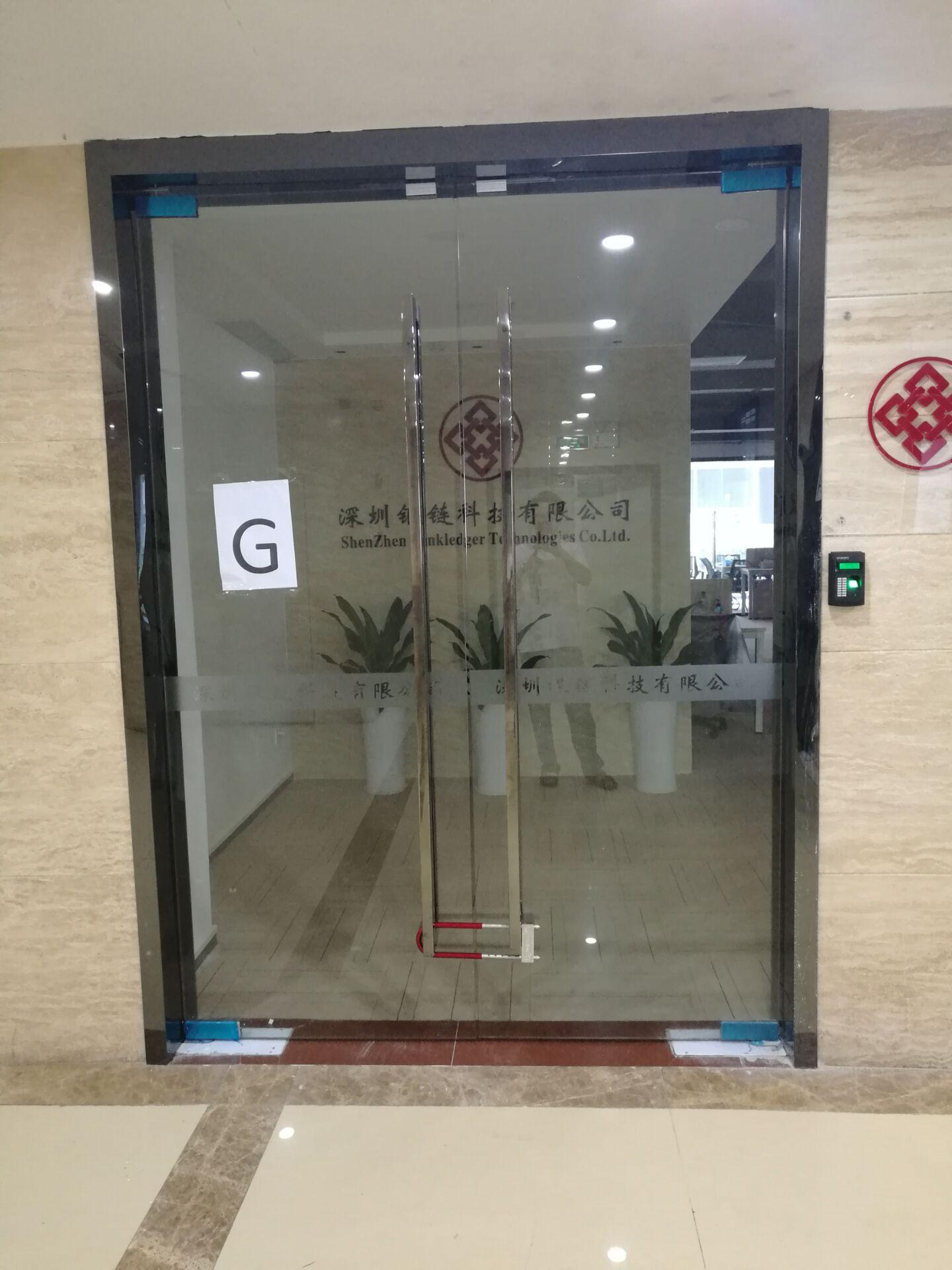 深圳市银链科技有限公司指纹门禁考勤系统一套